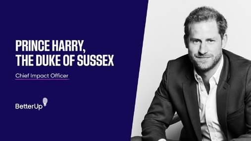 """Нова посада принца Гаррі розсмішила японців: вони перекладають її як """"пеніс"""""""