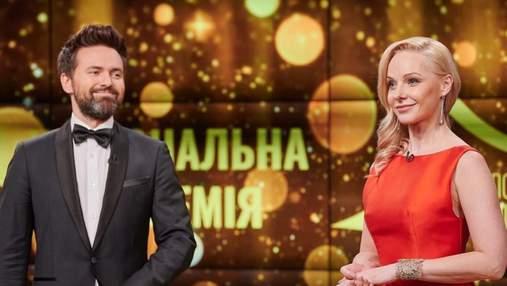 Украинские фильмы и сериалы, которые стали номинантами премии Золотая Дзига 2021
