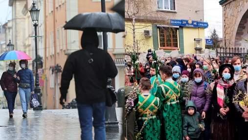Главные новости 25 апреля: Вербное воскресенье, Львовщина выходит из красной зоны