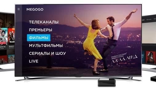 Российский дистрибьютор Amediateka покидает украинский онлайн-кинотеатр Megogo