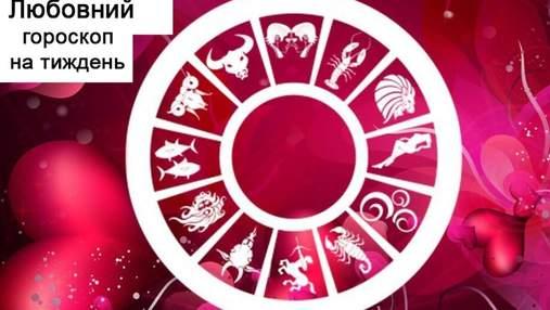 Любовный гороскоп на неделю 3 – 9 мая для всех знаков Зодиака