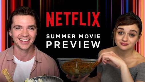 Netflix показав список фільмів, які вийдуть влітку 2021: захопливий трейлер з усіма новинками