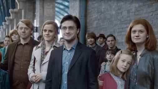 Всесвітній день Гаррі Поттера: незвичайні факти залаштунків