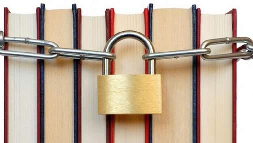 Понад 2 тисячі російських книг заборонили ввозити в Україну