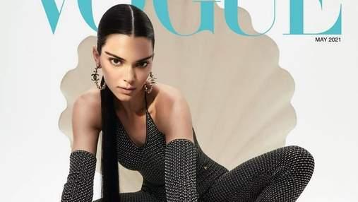 Кендалл Дженнер знялася для глянцю Vogue Hong Kong у футуристичних образах: зухвалі кадри