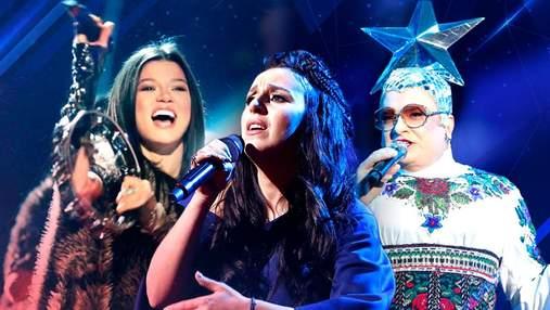 Украинцы на Евровидении: кто из исполнителей покорял известный песенный конкурс