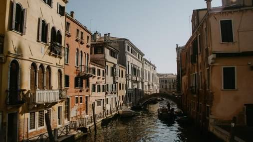Італія відновлює туризм: скасовують карантин для туристів з низки країн