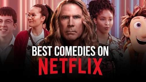ТОП-8 найкращих комедій травня на Netflix