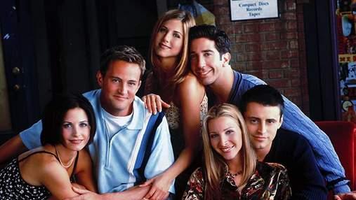 """Официально: """"Друзья"""" возвращаются на экраны HBO Max – дата премьеры"""