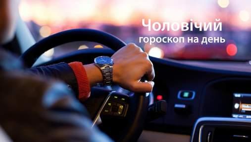 Спонтанное путешествие для Дев и романтическая встреча для Овнов: мужской гороскоп на 14 мая