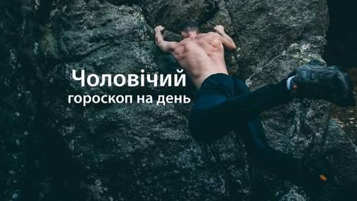 Активный день для Раков и новые возможности для Водолеев: мужской гороскоп на 15 мая