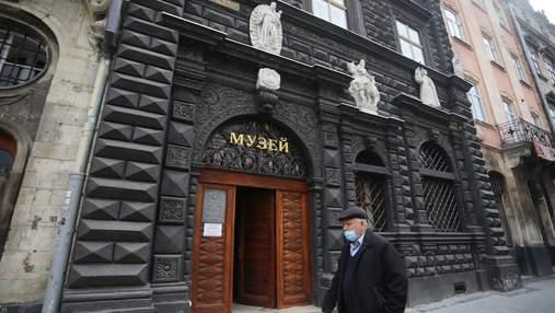 Музеи Львова, от которых перехватывает дыхание: десятка самых интересных