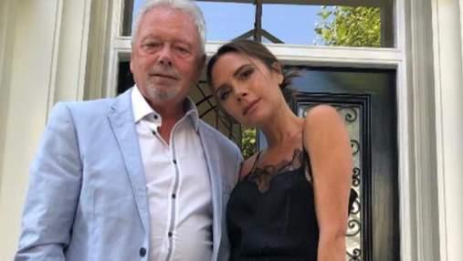 Татусева донечка: Вікторія Бекхем показала рідкісні фото з батьком
