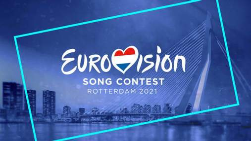 Евровидение-2021: видео выступлений всех участников второго полуфинала