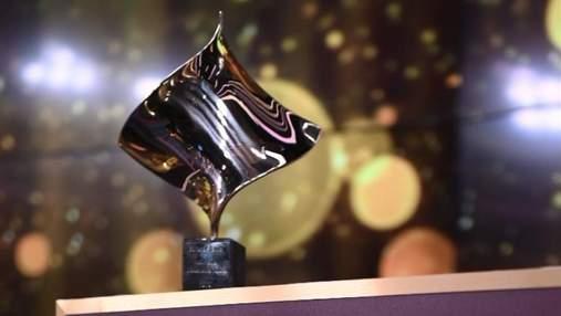 Українська кінопремія Золота дзиґа 2021 оголосила дату церемонії нагородження