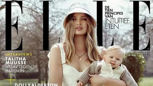 Модель Роми Стрейд впервые снялась для глянца Elle со своей доченькой: миловидные кадры