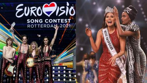 Итоги недели: что стоит знать о Евровидении в Роттердаме, финале Холостяка и Мисс Вселенной