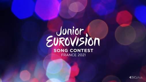 Дитяче Євробачення-2021: дата та місце проведення пісенного конкурсу