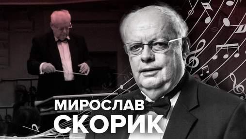 """""""Художественный Львов осиротел"""": коллеги Скорика вспоминают композитора в годовщину смерти"""