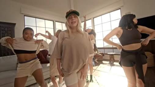 Билли Айлиш снялась в новом клипе Lost Cause, где примерила бренд белья Кардашян: видео