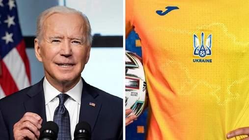 Главные новости 6 июня: план Байдена по встрече с Путиным, Россия против формы сборной Украины