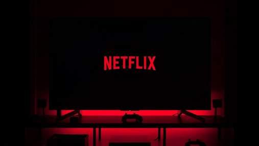 Netflix екранізує страшну історію, опубліковану в мережі: про що вона