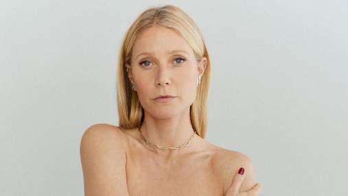 Гвінет Пелтроу знялася топлес для реклами: відверте фото актриси 18+