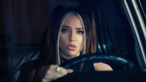"DOROFEEVA представила дерзкий клип на новый трек ""Почему"": видео"