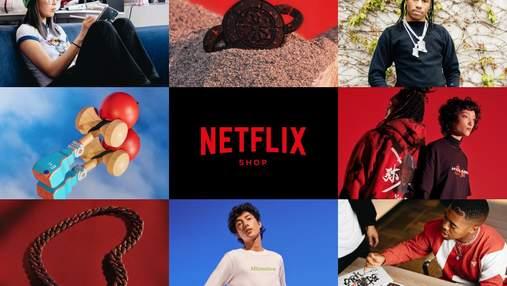 Компанія Netflix відкрила власний магазин: що продають та які ціни