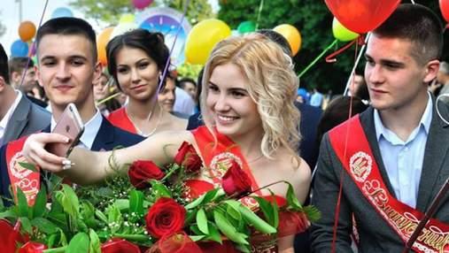 Выпускной в Украине: во сколько обойдется прощание со школой