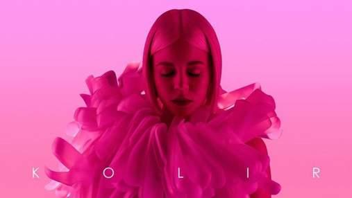 """Впервые за 3 года: группа ONUKA презентовала """"разноцветный"""" альбом KOLIR"""