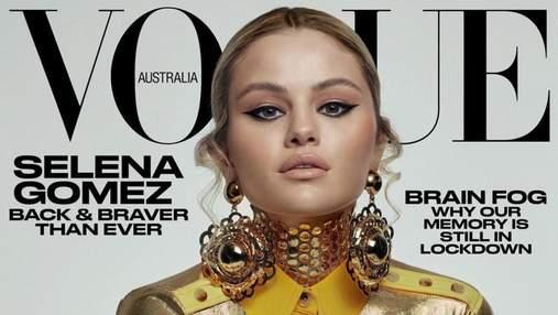 Селена Гомес снялась для двух обложек Vogue в эффектных образах: роскошные кадры