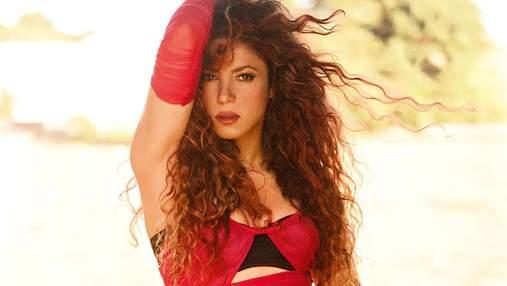 Шакира снялась для обложки мексиканского Vogue: соблазнительные кадры