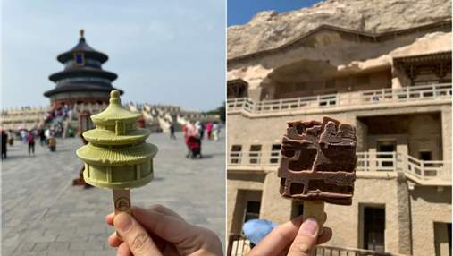 Освіжаючий смак історії: як Китай популяризує свою культуру за допомогою морозива