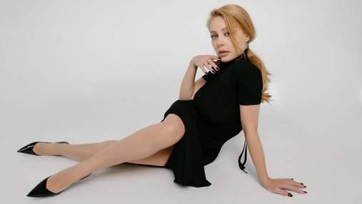 """Тіна Кароль презентувала кліп на пісню """"Красиво"""": гаряче відео"""