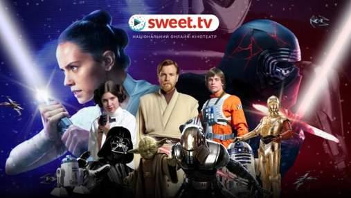 """""""Как менялось кино за 40 лет"""": SWEET.TV открыл доступ ко всем фильмам саги """"Звездные войны"""""""