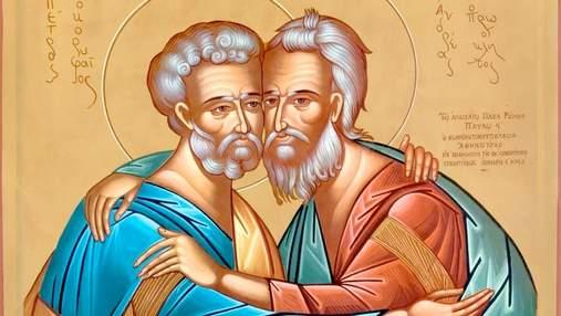 Вітаємо: картинки-привітання зі святом Петра і Павла