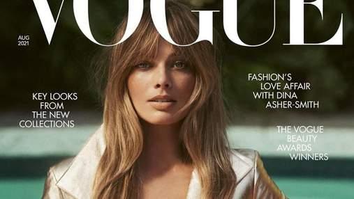 Марго Роббі з'явилася на обкладинці Vogue у тренчі від Chanel: фото
