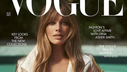 Марго Робби поразила стильной и небрежной челкой на обложке Vogue: красивые фото