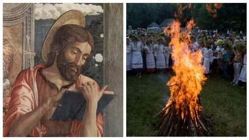 В ПЦУ объяснили разницу между Ивана Купала и Рождеством Иоанна Крестителя