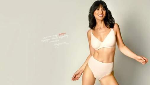 Скажи тілу дякую: Маша Єфросиніна зізналась про комплекси з фігурою та знялась у рекламі білизни