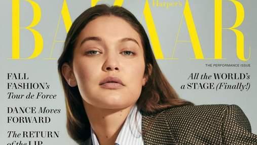 Джіджі Хадід прикрасила обкладинку Harper's Bazaar у жакеті Gucci: чарівне фото