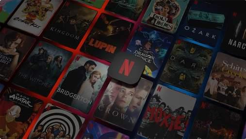 Геймерам має сподобатися: Netflix планує додати у свій сервіс відеоігри