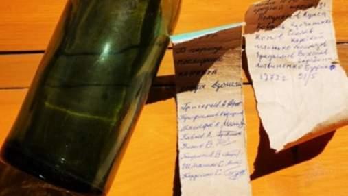 Капсула времени: на Говерле нашли бутылку с записками 50-летней давности – фотофакт