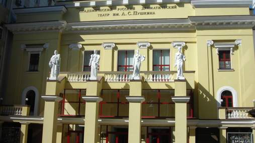 У Харкові театрам бракувало грошей на переклад вистав згідно з мовним законом