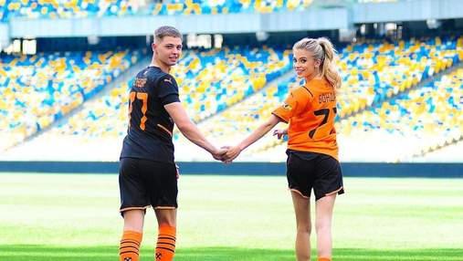 Захисник Шахтаря Бондар одружився із журналісткою Дашою Савіною: фото