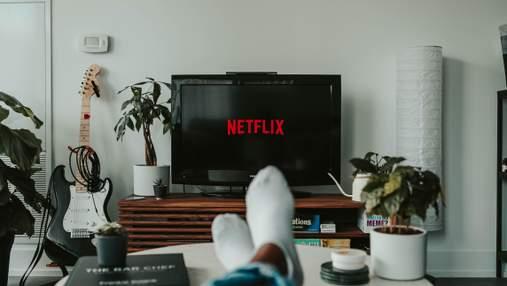 Netflix обнародовал рейтинг самых популярных сериалов в Украине
