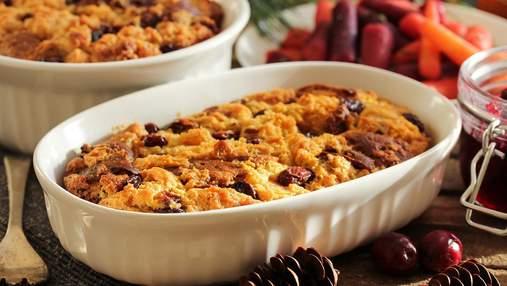 Королівський десерт: рецепт улюбленого хлібного пудингу принцеси Діани
