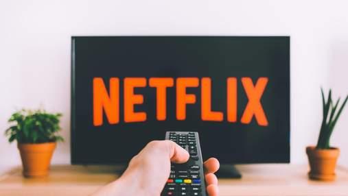 Netflix введе обов'язкову вакцинацію для акторів