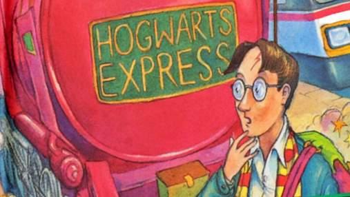 С несколькими опечатками: редкую книгу о Гарри Поттере продали за 111 000 долларов